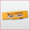 Batterie für Lifeline VIEW und PRO